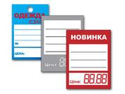 Ценники ОФИЦИАЛЬНЫЙ САЙТ - http://vkaktuse.by/