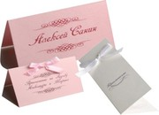 Эксклюзивные свадебные приглашения на дизайнерской бумаге.