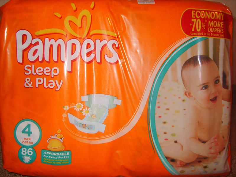 Продам: подгузники Pampers в могилеве - Купить: подгузники Pampers