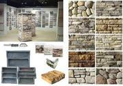 Декоративный  и Искусственный камень