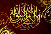 Турецкий язык. Арабский язык