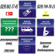 Lumus-stroi ,  оказывает услуги физическим и юридическим лицам по всем
