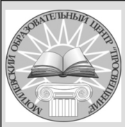 Курсы в Могилеве.  Могилевский образовательный центр