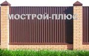 ПРОФЛИСТ ДЛЯ ЗАБОРОВ И НАВЕСОВ 75000 р/м2