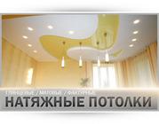 Натяжные потолки ИП Сидоренко А.В.