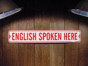 Английский язык  для детей и взрослых.