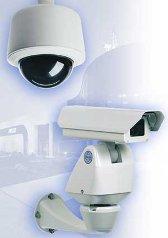 Предлагаю услуги по установке видеонаблюдения