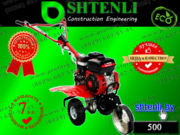 Мотоблок  SHTENLI 50