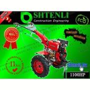 Мотоблок SHTENLI 1100 HP 11 л.с.