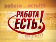Требуются бригады монолитчиков в Россию