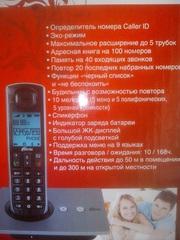 Радиотелефон  Ritmix RT-200D   ( только в Могилеве)