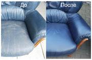 Ремонт и реставрация изделий из кожи в Могилёве