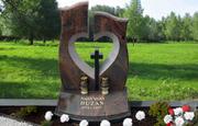 Памятник изящный vita Memorial