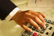 Восстановление бухгалтерии