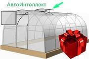 Купить теплицу «Сибирская АвтоИнтеллект XXL» 8x3x2