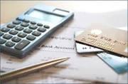 Подготовка и сдача налоговой и статистической отчетности