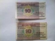 Продам банкноты  - 100.000 Р.Б - 1996г.  10 Р.Б - 2000г. Редких серий