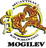 Спортивный клуб кикбоксинга и тайского бокса
