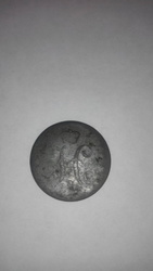 Медная монета Николая 1  2 копейки 1840 г.