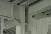 Огнезащита конструкций
