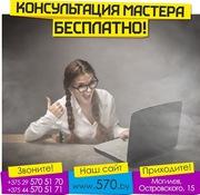 Консультация мастера по ремонту ноутбуков БЕСПЛАТНО. Могилёв.