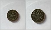 Продам монету Николая II,  1916 г. 20 копеек  (серебренная)