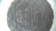 Медная монета денга 1731 года ,  и 1748 года
