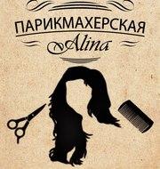 требуется парикмахер-универсал
