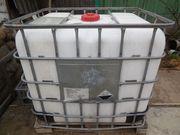 Бак для воды для сада/бани/участка