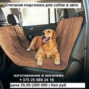 АВТОГАМАК для перевозки животных и грузов в авто