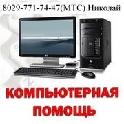 Windows,  Mac OS X,  Linux. Настройка сетевого оборудования.