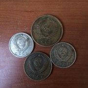 Монеты СССР и России от 1993 до 1997