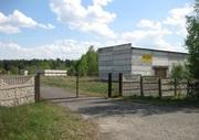 Производственная база на трассе д. Голынка