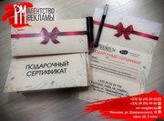 Дизайн и печать сертификата