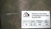 Мембрана трехслойная супердиффузионная М90,  плотность 90г/м