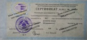 Репетитор по русскому языку. Старая цена до конца сентября!