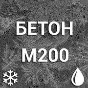 Морозостойкий бетон М200 С12/15 П4 F50-F250 W6