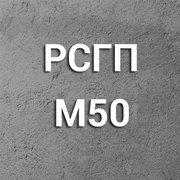 Раствор кладочный М-50 ПК2