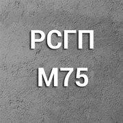 Раствор кладочный М-75 ПК2