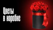 Цветы в Могилеве с доставкой.